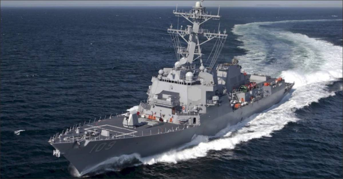 Lockheed Martin will integrate Aegis Combat System with Raytheon Shipboard Missile Defense Radar System